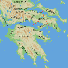 Ancient Greece.Southern Regions